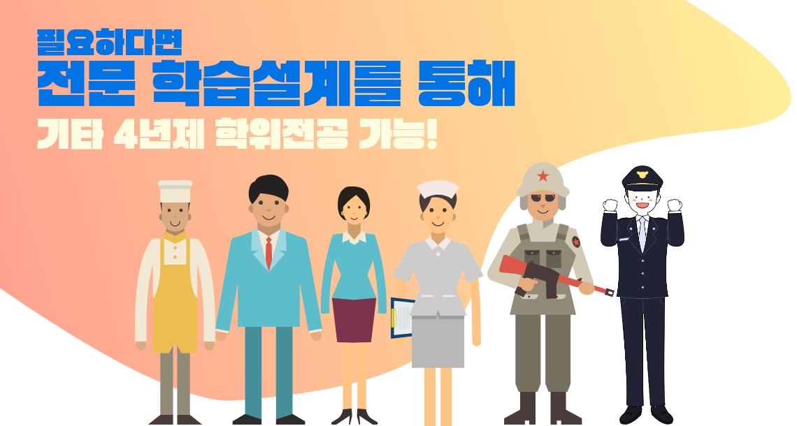 세부_경영