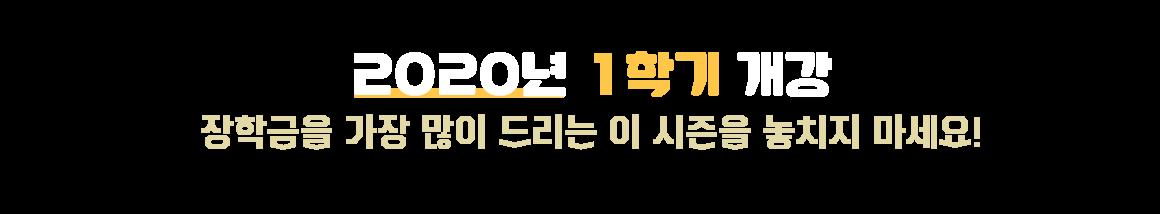 세부_장학금